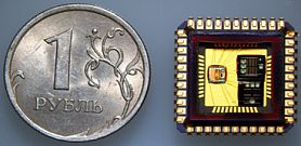 Double-axis high-frequency MEMS accelerometer (± 30g)